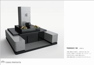 カーサメモリア タマキ2.jpg