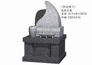 亀田家CG.jpg