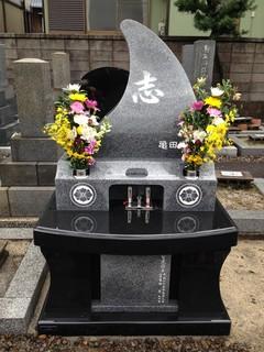 亀田家完成 (1).JPG