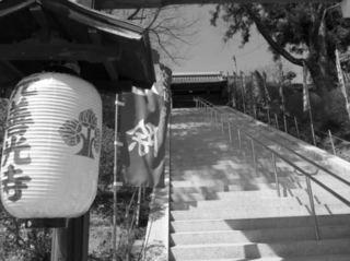 元善光寺5.JPG