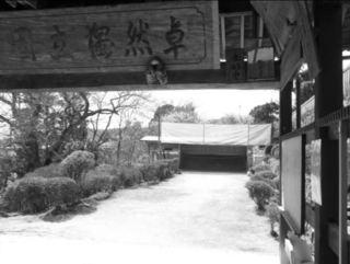 元善光寺6.JPG
