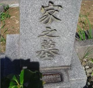 水アカ汚れ-2.jpg