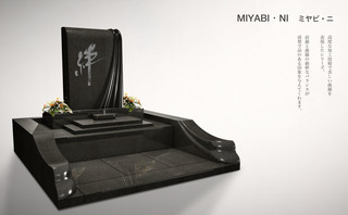 miyabi2_img_01.jpg