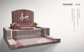 nagomi_img_01.jpg