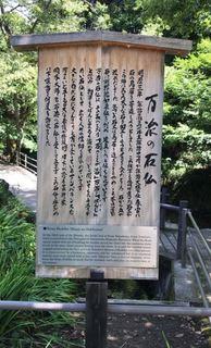 suwataisya2.JPG