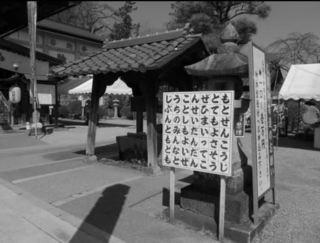 元善光寺4.JPG