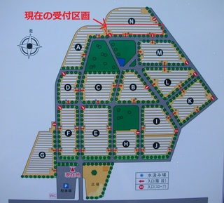 旭平和墓園案内図.jpg