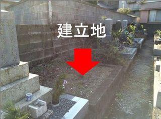 谷口幸男様建立地.jpg