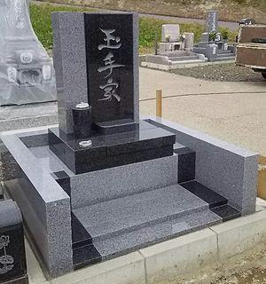 豊田市 小瀬間墓地 カーサメモリア.JPG