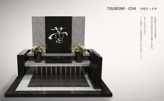 tsubomi1_img_01.jpg
