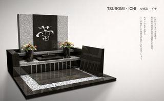tsubomi1_img_02.jpg